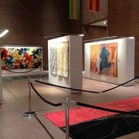 ARZU Studio Hope, rug exhibit, Bank of America, February 2013