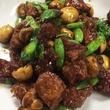 Beef Ribeye Wu Chow