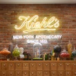 Kiehls Sign The Woodlands Mall