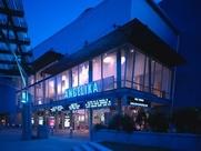 Angelika Film Center in Dallas