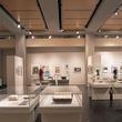 Harry Ransom Center gallery