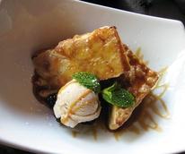 Mockingbird Houston Apple Bread Pudding with Cinnamon Ice Cream November 2013