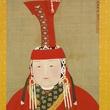 Portrait of Kublai Khan's consort, Empress Chabi, Yuan Dynasty.jpg