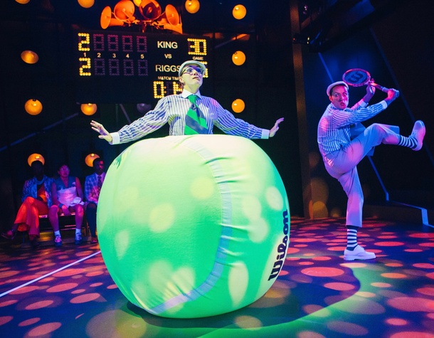 Stages Theatre: Balls