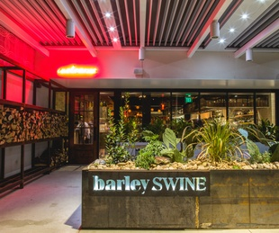Barley Swine Burnet Road north exterior door sign January 2016