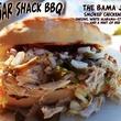 Austin Photo: Place_Food_sugar_shack_bamma_jamma