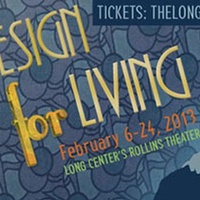 Austin Photo Set: Events_Design for Living_Long Center_Feb 2013