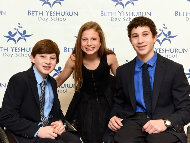 Houston, Beth Yeshurun Day School gala, December 2015, Aaron, Willa and Peter Berry