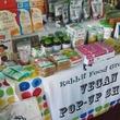 Rabbit Food Grocery_vegan store_pop-up shop