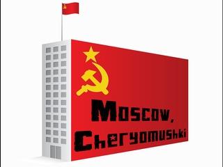 Moscow, Cheryomushki
