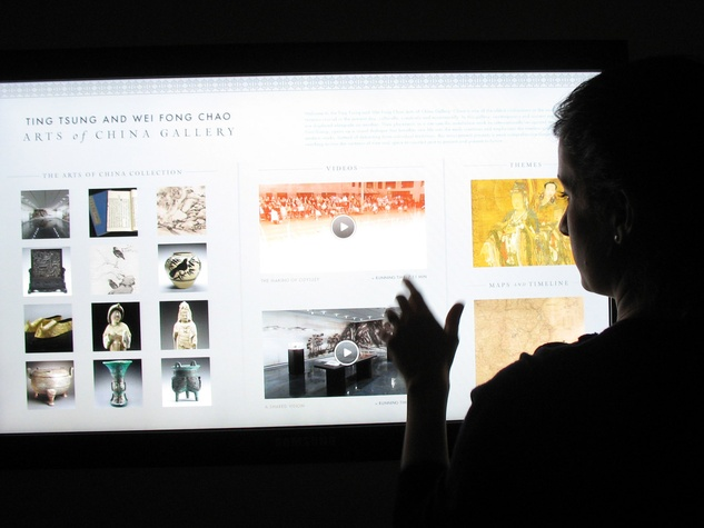 News_Arts of China_Touch screen_April 2011