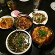Mala Sichuan Montrose food