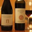 Italian red wine thanksgiving