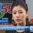 Cypress family murder February 2014 Channel 55 news anchor Tiffany Zhang Chinese television