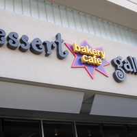 Places_Food_Dessert Gallery_Kirby_exterior_sign
