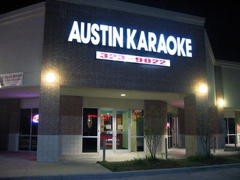 Austin Photo: Places_Bar_austin_karaoke_exterior