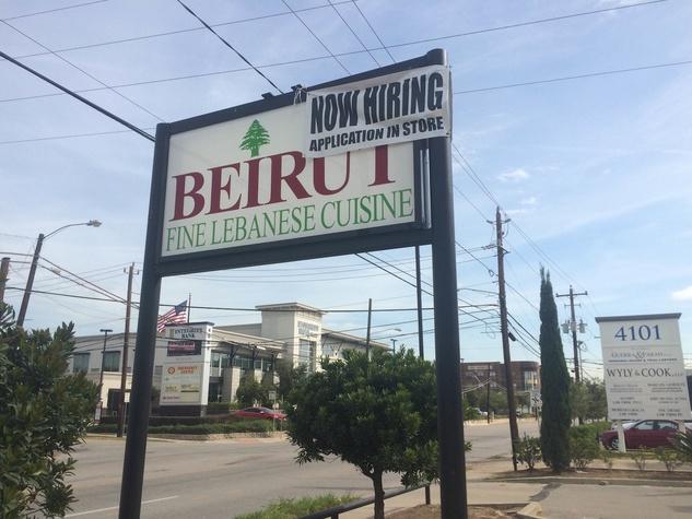 Beirut Fine Lebanese cuisine sign