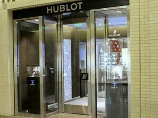 Hublot, Watches, Store, Northpark