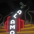 Austin Photo Set: News_Mike_Alamo Drafthouse_Slaughter Lane_feb 2012_box office