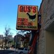 Gus's Fried Chicken Austin
