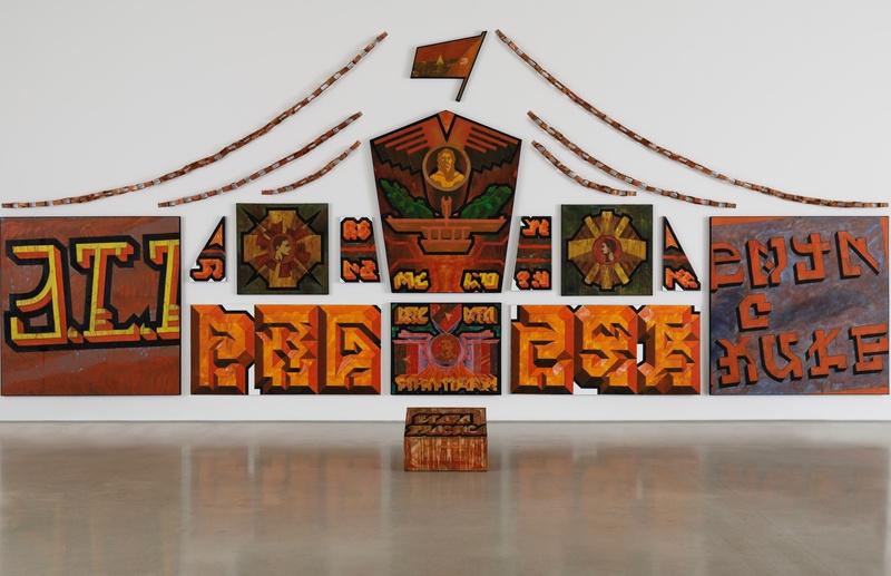 Adiós Utopia: Sin título, de la serie Etapa práctica (Untitled, from the Practical Stage series)