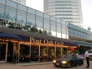Post Oak Grill Houston Restaurant Week