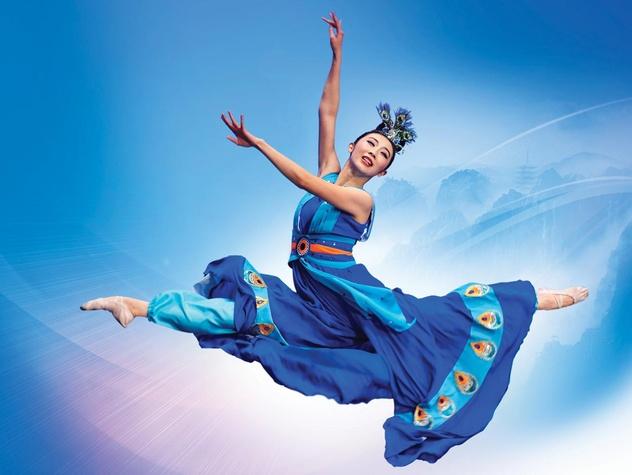 Shen Yun in concert