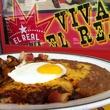 El Real Tex-Mex Cafe, bacon enchiladas, fried egg