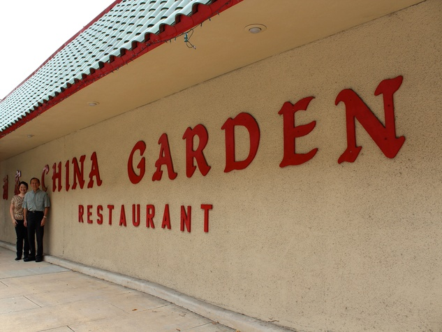 China Garden_restaurant_Good Eats