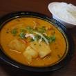 Yummitaco Austin restaurant Vietnamese chicken curry