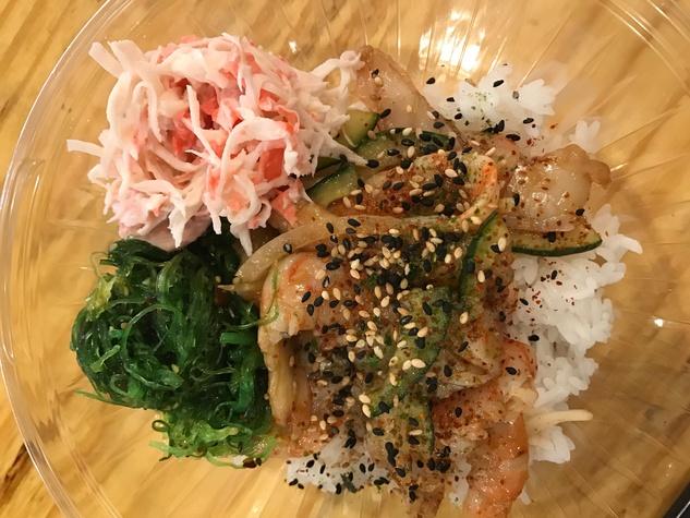 One poke shrimp