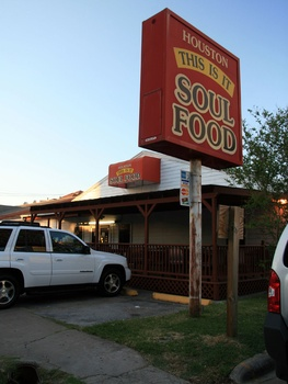 Places-Eat-This is It Soul Food Restaurant-exterior-1