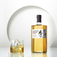 Radio Milano presents Suntory Whisky Dinner