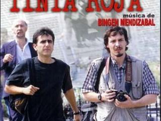 Peruvian film Tinta Roja