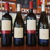 Italic presents Meroi Free Wine Tasting + Pop-Up Pairing