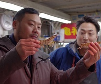 David Chang Ugly Delicious production still