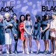 2017 Little Black Designer Dress Muses
