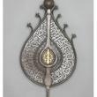 MFAH al-Sabah exhibit February 2015 Iranian - Standard