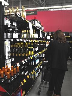 H-E-B_beer_wine_2