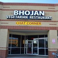 Bhojan-Exterior