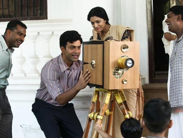 Indian Film Festival of Houston Celluloid movie still