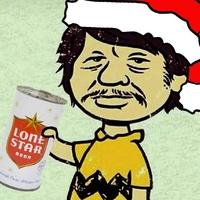 Liberty Christmas