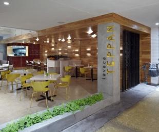 Galaxy Cafe Brodie Lane Austin Tx