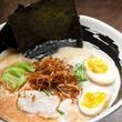 Jinya Ramen Bar NYC soup with boiled eggs