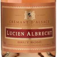 Rose Austin Wine