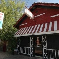 Austin Photo: Places_Drink_Deep Eddy Cabaret_Exterior