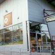 News_Inversion_Coffee House_Montrose