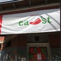 Fake Chili's restaurant in East Austin