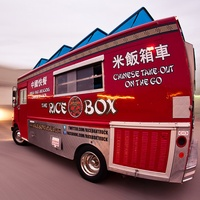 News_food truck_The Rice Box