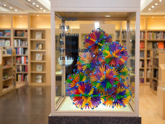 Museum of Fine Arts gift shop